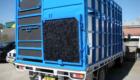Speedliner-Australia-Agricultural-Vehicle-Non-Slip-Coatings-Black